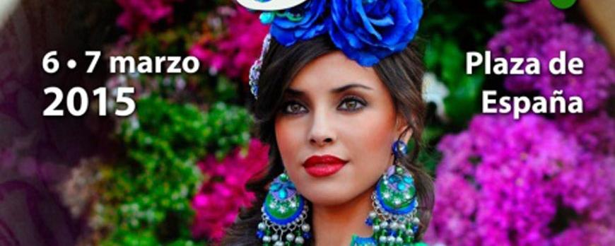 Andujar Pasarela flamenca
